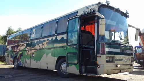 незаменимая купить автобус туристический бу электронным сигаретам